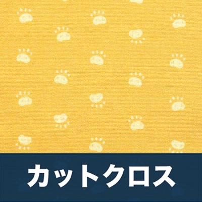 カットクロス Art Gallery Fabrics Oh, Woof! Pawsome Walk