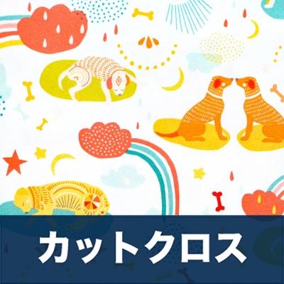 カットクロス Art Gallery Fabrics Oh, Woof! Daydream Dogdream