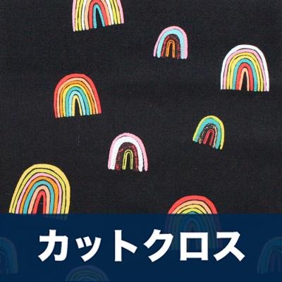 カットクロス Art Gallery Fabrics Oh, Woof! Fortunate Love