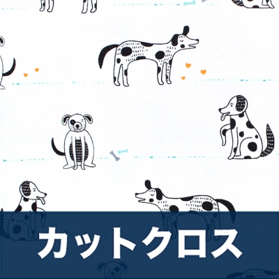 カットクロス Art Gallery Fabrics Oh, Woof! Good Pup