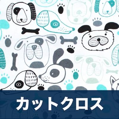 カットクロス Art Gallery Fabrics Oh, Woof! Woof That Way