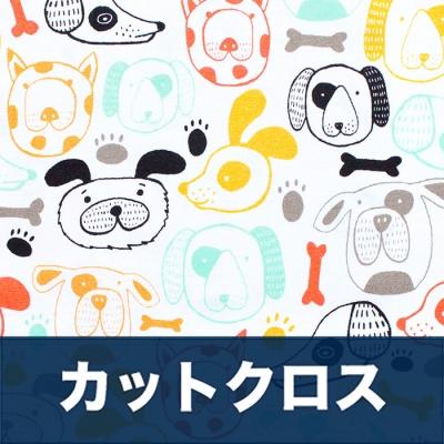 カットクロス Art Gallery Fabrics Oh, Woof! Woof This Way