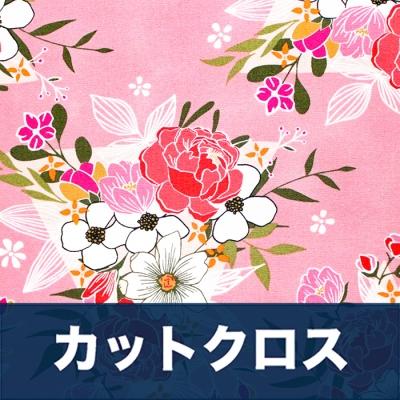 カットクロス Art Gallery Fabrics Open Heart Flowering Love