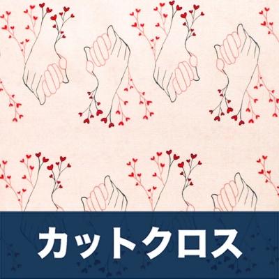 カットクロス Art Gallery Fabrics Open Heart Better Together