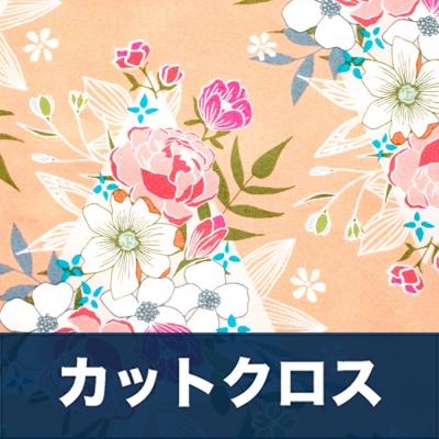 カットクロス Art Gallery Fabrics Open Heart Flowering Hope