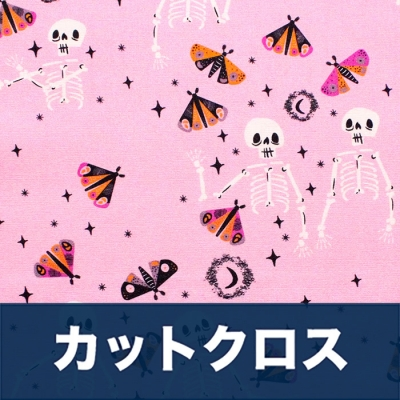 カットクロス Art Gallery Fabrics Spooky'n Sweeter Bone to be Wild
