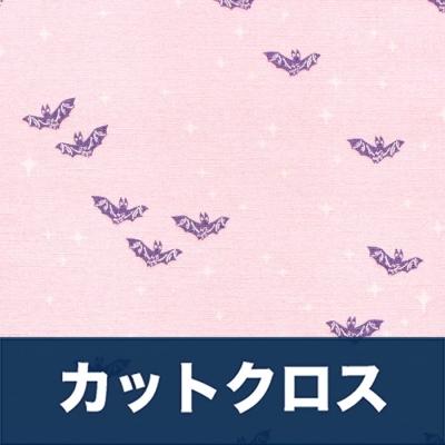 カットクロス Art Gallery Fabrics Spooky'n Sweeter Winging It Bright