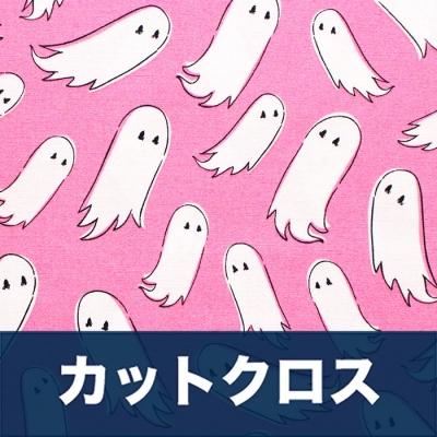 カットクロス Art Gallery Fabrics Spooky'n Sweeter Pick-a-boo Candied