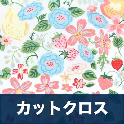 カットクロス Monaluna Vintage 74 V74-05 Orchard