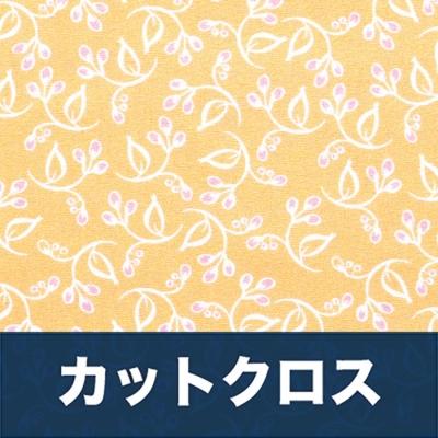 カットクロス Monaluna Vintage 74 V74-02 Floret Tangerine