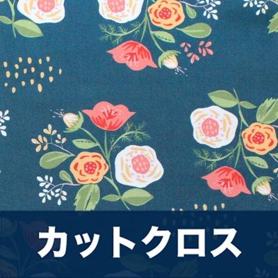 カットクロス Monaluna Vintage 74 V74-01 Bouquet on Teal