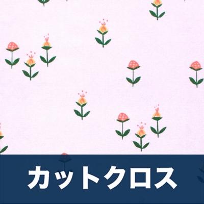 カットクロス Monaluna Vintage 74 V74-11 Clover on Pink