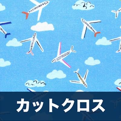 カットクロス Dashwood Studio Lazy Days 1754 Planes in The Sky