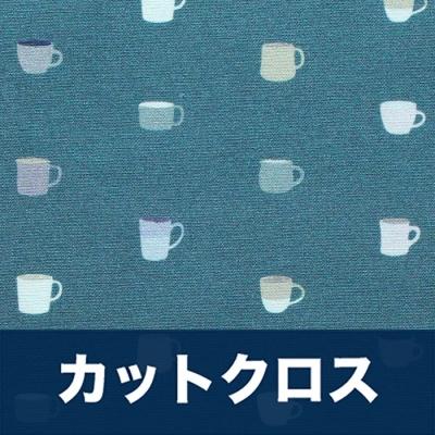 カットクロス Art Gallery Fabrics Snow Day Drink It Up