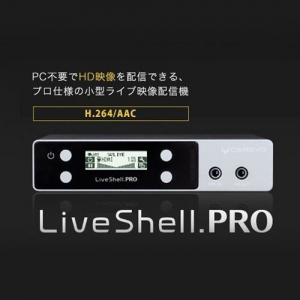 LiveShell PRO