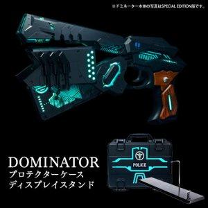 【予約販売】DOMINATOR 通常版+プロテクターケース+ディスプレイスタンド