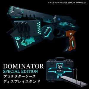 【予約販売】DOMINATOR SPECIAL EDITION+プロテクターケース+ディスプレイスタンド