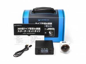 360度ライブ配信&録画スターターセット KODAK PIXPRO 4KVR360 ver.