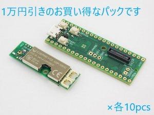 BlueNinja + ブレイクアウトボードセット 10パック
