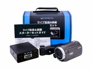 ライブ配信&録画スターターセット ソニー HDR-CX680 ver.