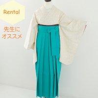 《レンタル》卒業袴【着物:ベージュ地小花小紋・袴:エメラルド】