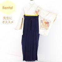 《レンタル》卒業袴【着物:アイボリー色紙訪問着・袴:紺】