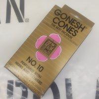 GONESH ガーネッシュ 【CLASSIC No.10】 コーン25ヶ入 新品正規(メール便)