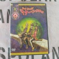 DVD ウェイクボード 2007 【サターン506】異色作品!! 新品正規品(定外外)