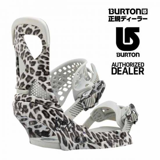 BURTON バートン 2017 レディース【LEXA EST】 Snow Leopard 新品正規 SALE!