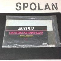 BRIKO ブリコ 【サンドペーパーSET】 #120/3枚 #220/3枚 #400/4枚 新品正規  (メール便)