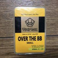 マツモトワックス 【OVER THE BB YELLOW SMALL】 20℃〜-2℃ 90g BASE WAX 新品正規品 (メール便)
