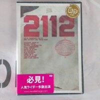 DVD スノーボード 2013 【2112】 Standard Films 新品正規品 半額SALE!(メール便)