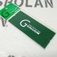 GALLIUM ガリウム 【スクレーパー】 145×60×3mm 新品正規品 (メール便)