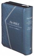 新共同訳 中型聖書/旧約続編つき ジッパー・サムインデックスつきNI55DCZTI 銀の商品画像