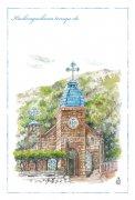 【50%OFF】わたりひさこの<br>長崎の教会ポストカード<br>頭ヶ島天主堂の商品画像