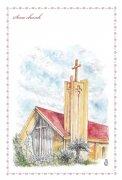 【50%OFF】わたりひさこの<br>長崎の教会ポストカード<br>曽根教会の商品画像