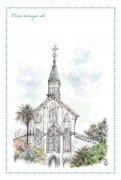 【50%OFF】わたりひさこの<br>長崎の教会ポストカード<br>大浦天主堂の商品画像