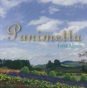 CD Panimetta First Albumの商品画像