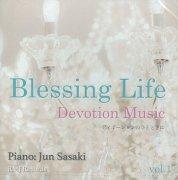 CD Blessing Lifeの商品画像