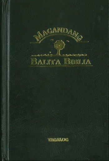 タガログ語 聖書 RTPV33(黒) Magandang Balita Biblia | 聖書や ...