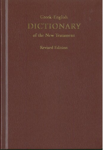 ギリシア語英語 新約聖書辞典 6019   聖書やキリスト教書籍の通販 ...