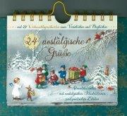 XKAD15568 アドベントカレンダーの商品画像