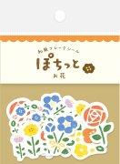 和紙フレークシール<br>ぽちっと お花の商品画像