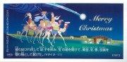 X1813 クリスマスカード<br />はがき1/3サイズ(10枚単位)の商品画像