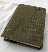 Chubie BookCover M<br>グリーン<br>中型薄型版対応マルチ聖書カバーの商品画像