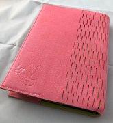 Chubie BookCover M<br>ピンク<br>中型薄型版対応マルチ聖書カバーの商品画像