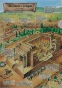 【Olives掲載/取り寄せ】50083 A4クリアファイル ソロモン神殿 度量衡 CF19-Bの商品画像