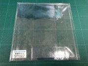 クリアカバー SIO43用の商品画像