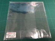 クリアカバーSIO43DC用の商品画像