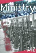 季刊Ministry(ミニストリー) 2019年9月 vol.42の商品画像